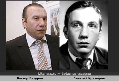 Виктор Батурин смахивает на актёра Савелия Крамарова