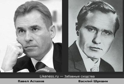 Павел Астахов похож на Василия Шукшина