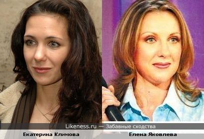 Екатерина Климова похожа на Елену Яковлеву