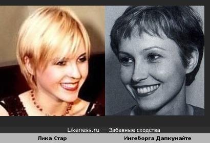 Лика Павлова(Лика Стар) и Ингеборга Дапкунайте похожи