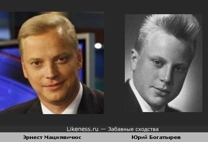 ведущий Эрнест Мацкявичюс и актёр советского кино Юрий Богатырёв похожи
