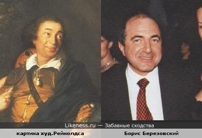 """персонаж картины """"Гарик между музами"""" и Борис Березовский похожи"""
