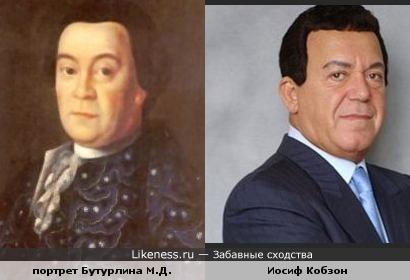 персонаж с картины худ.Антропова А.П. похож на Кобзона
