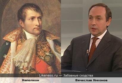 Наполеон на картине худ.Аппиани похож на политика Вячеслава Никонова
