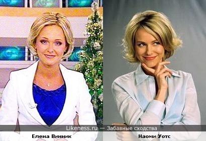ведущая НТВ Елена Винник и Наоми Уотс