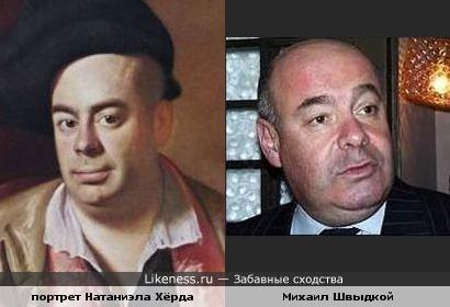 Мужчина с картины худ.Копли похож на Михаила Швыдкого