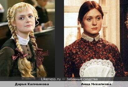 Дарья Калмыкова и Анна Михалкова