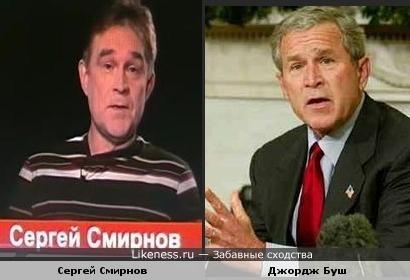 редактор городского сайта похож на Джорджа Буша