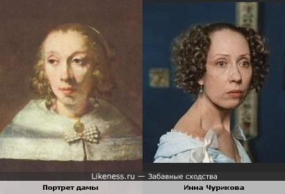 Портрет дамы художника Рембрандта похож на Инну Чурикову