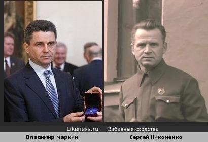 Представитель ведомства Владимир Маркин смахивает на Сергея Никоненко