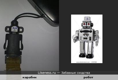 Силуэт карабина у ремешка для мобильного похож на робота