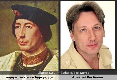 Персонаж с картины нидерладского художника похож на Алексея Весёлкина