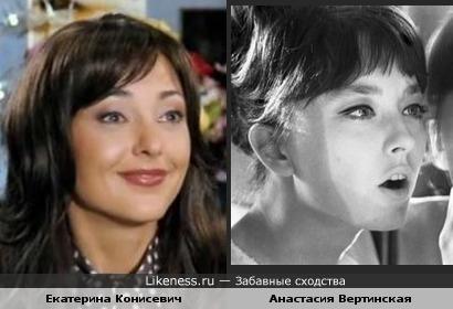 """Екатерина Конисевич (""""Самый лучший фильм-2"""") похожа на Анастасию Вертинскую"""