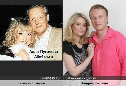 Бывший муж А.Пугачёвой и бывший муж Ксении Новиковой