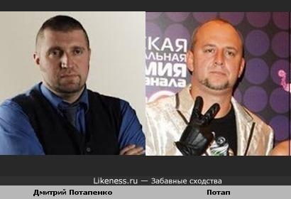 """Бизнесмен Дмитрий Потапенко и Потап (гр.""""Потап и Настя"""")"""