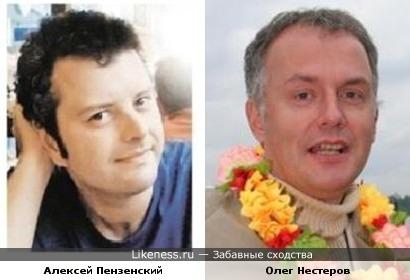 Историк,публицист Алексей Пензенский и Олег Нестеров