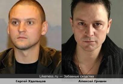 Сергей Удальцов и Алексей Гришин