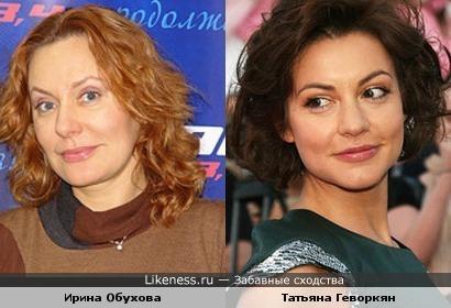 Ирина Обухова(психолог)-как будто повзрослевшая Татьяна Геворкян
