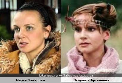 Мария Макарова и Людмила Артемьева (в молодости)