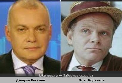 Дмитрий Кисилев и Олег Корчиков