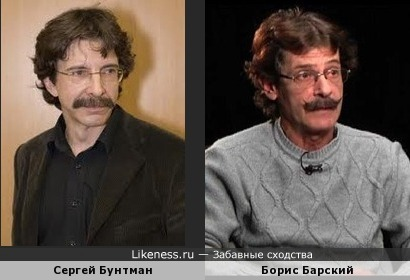"""Ведущий с """"Эха Москвы"""" Сергей Бунтман и Борис Барский"""