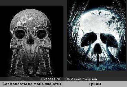 "Ещё вариация на тему ""Образ черепа"""