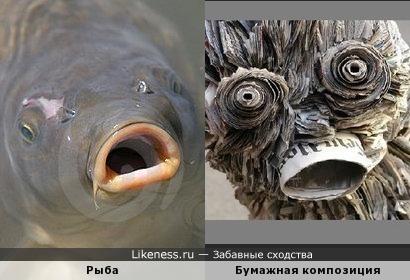"""Спонтанная газетная композиция напомнила """"кричащую""""рыбу"""