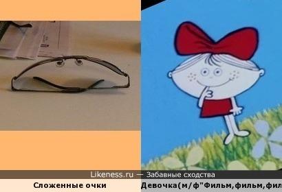 """Эти сложенные очки """"улыбаются"""" как девочка"""