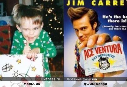 Мальчик похож на Джима Керри