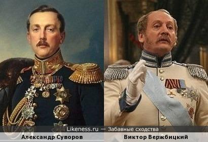 Портрет Александра Суворова напомнил Виктора Вержбицкого
