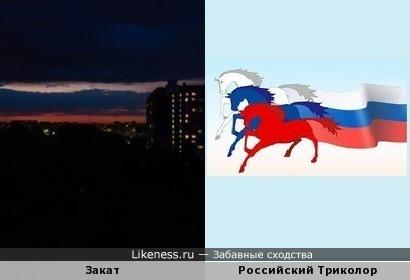 Этот необычный закат как будто под цвет российского флага