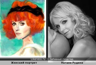 Женский портрет от художника Marcela Gutierrez похож на Натали