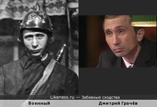 Военный на старом фото напомнил Дмитрия Грачёва