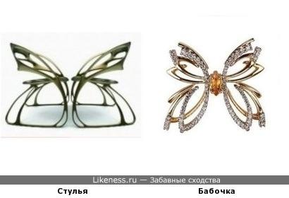 Силуэт стульев напоминает бабочку