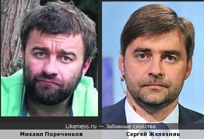 Михаил Пореченков и Сергей Железняк