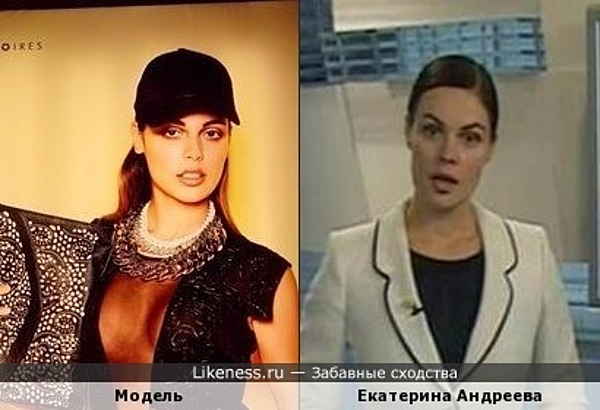 Модель, рекламирующая линию одежды Access Ires похожа на Екатерину Андрееву