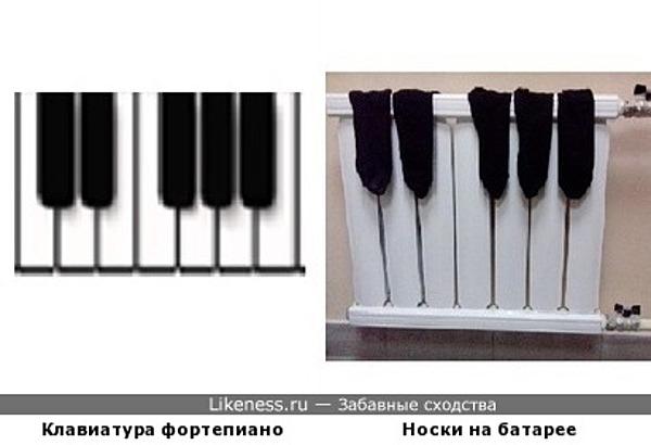 Носки на батарее похожи на клавиши фортепиано