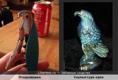 Силуэт этой открывашки похож на орла
