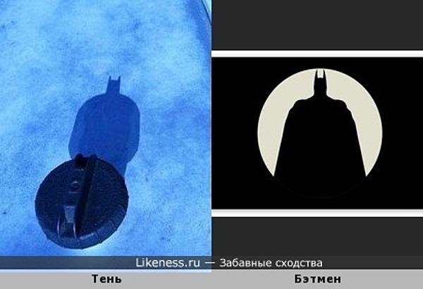 Тень от крышки похожа на Бэтмена