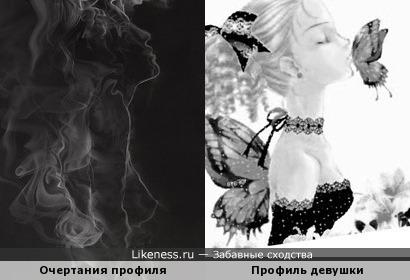 """Дым """"нарисовал""""профиль"""