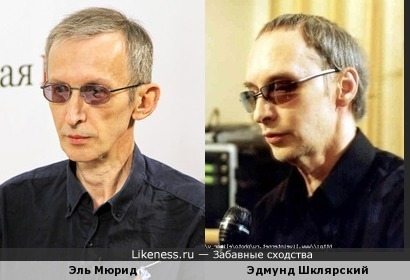 Российский блогер и Эдмунд Шклярский