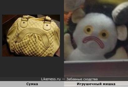 """""""Грустная"""