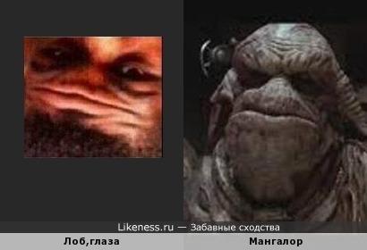 Перевернутое изображение лба напоминает инопланетянина