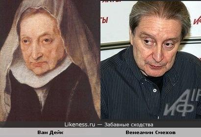 Женщина с картины итальянской художницы похожа на Венеамина Смехова