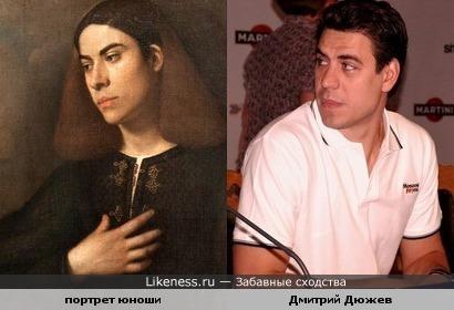 Портрет юноши кисти Джорджоне похож на Дмитрия Дюжева