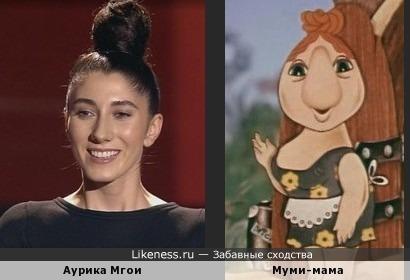 Аурика Мгои похожа на Муми-маму из Муми-троллей
