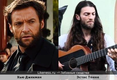 Хью Джекман в образе и музыкант Эстас Тонне