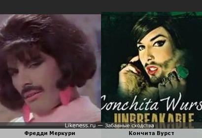 """Фредди Меркури из клипа """"I want to break free"""