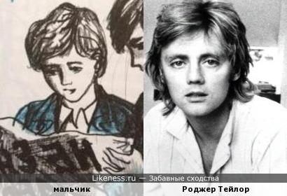 Мальчик с иллюстрации похож на РОджера Тейлора