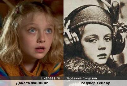 Дакота Фаннинг похожа на Рождера тейлора в детстве